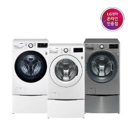 [디지털위크] 공식판매점 LG 트롬 드럼세탁기&트윈워시 모음전
