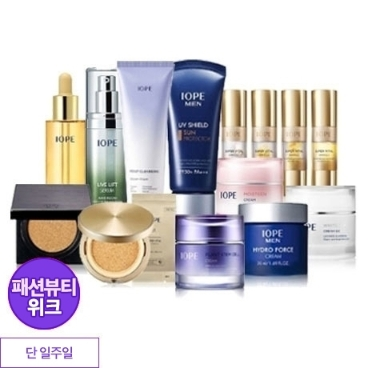 아이오페 시카크림/슈퍼바이탈 외 기초 빅세일!!