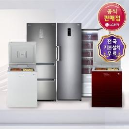 ◆ 2020년 신모델!! LG 디오스 김치냉장고 모음전 ◆