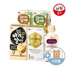 남양 아이꼬야 유기농 보리차/결명자차 / 아이엠마더 임페리얼드림XO 액상분유