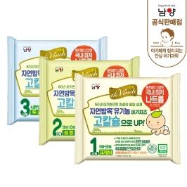 남양 아기치즈 1~3단계 외 아기치즈 모음전