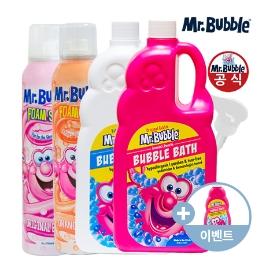 놀이보다 신나는 목욕시간 미스터버블 버블바스 폼솝 신나는 목욕시간!!