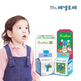 신제품출시/페넬로페 미라클 팬티/밴드 기저귀외 전품목 특별전