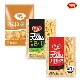 하림 치킨너겟+팝콘치킨+가라아게 총 3KG / 하림 인기제품 3인방 1kg 1봉씩 골라담기!