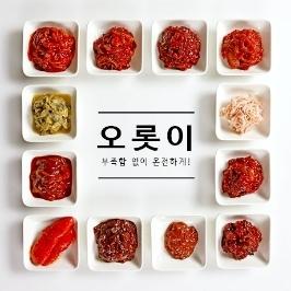 [더싸다특가] 후기좋은 오롯이 오징어젓 500g + 낙지젓500g 꿀조합 구성!