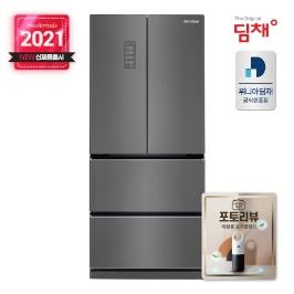 [딤채] ★★ 위니아 딤채 김치냉장고, 뚜껑형딤채 / 스탠드형딤채 / 딤채쁘띠 / 소형냉장고 모음전