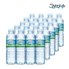 제주 삼다수 / 제주 용암수 2L 500ml