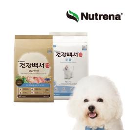 [원더배송] 건강백서 2kg / 6kg / 10.2kg 모음전