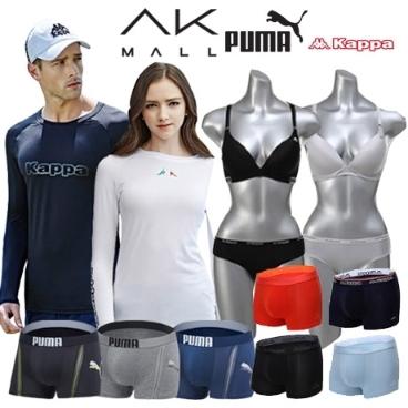 [AK몰] 옷보다 중요한 속옷 카파/푸마/언더웨어