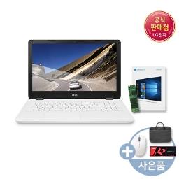 [엘지전자] [쿠폰할인] 라이젠 LG전자 울트라PC 15UD490-GX56K R5 가성비노트북