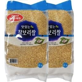[더싸다특가] 월드그린 L_맛있는 찰보리쌀 4kgx2 / 찹쌀/찰현미/ 현미/ 잡곡 모음전!