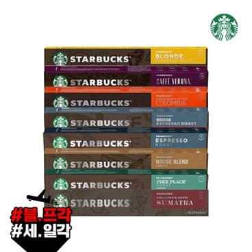 [블프직구] 스타벅스 리뉴얼 120캡슐!!! 3가지맛 골라담기★