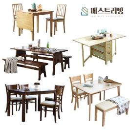 [더싸다특가] 베스트리빙 식탁 반값 / 의자 1+1 / 4인 식탁 / 6인 식탁 / 2인 식탁 /아일랜드식탁