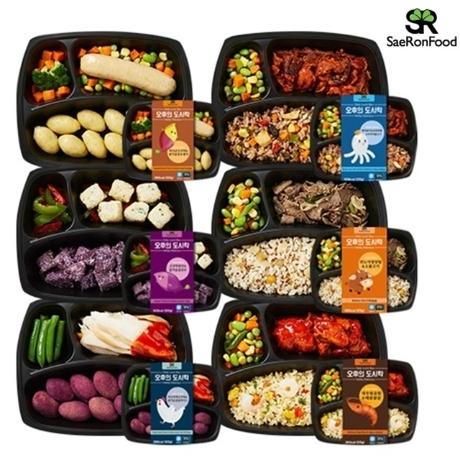 [오후의도시락] 2주다이어트 식단관리 건강도시락 12팩세트