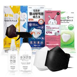 [감염제로/확실한 재고!] KF94 대형 / 소형 / 면 마스크/ 무알콜 살균 소독제