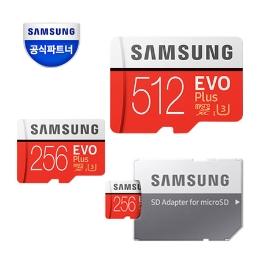[삼성전자] 삼성 마이크로SD카드 EVO PLUS 128~512G 특가!