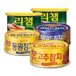 [원더배송] 동원 마일드참치 100g x 10캔 외 모음