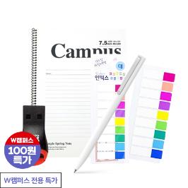 [W캠퍼스] 노트 필기구 문구 다꾸스티커 모음전