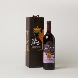 [건가장] 레드/화이트/로제 와인 등 와인 모음