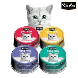 [투데이특가] 한정수량 5000개 / KITCAT 킷캣 산양유 고양이 캔 990원 균일특가! 초특급할인!