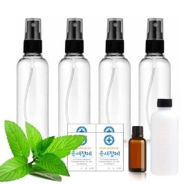 강군샵 천연 에센셜 오일 손 소독제 만들기 500ml 손소독제 손세정제