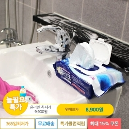 [늘필요특가] 최대15% 할인!! 욕실청소 크린포 1+1 거품세정 항균살균 크린포 욕실청소용품 욕실세정제