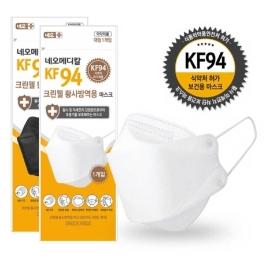 [게릴라특가] 미세먼지 빨간불! KF94 미세먼지 황사 마스크 30매! 개당 360원대 초특가! 빠른배송 원한다면 지금 구매하세요!