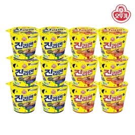 [더싸다특가] 오뚜기 진라면 소컵 매운맛6+순한맛6