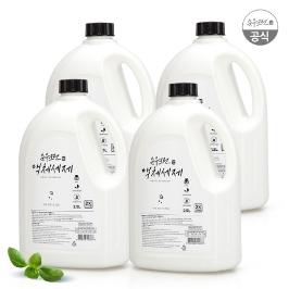 [투데이특가] 순수크린 액체 세제2.5Lx4개 5900원 균일가! 대용량세제/섬유유연제2.5L x 4개/과탄산소다4kg/베이킹소다5kg