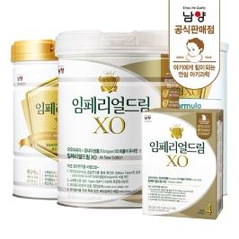 남양 임페리얼XO/아이엠마더/아기사랑수/산양분유/오가닉분유/컴포트케어/유아식모음