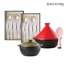 백화점입점상품! 명품브랜드 한국도자기리빙 방짜 유기수저 놋수저 2벌세트 (예단포장)