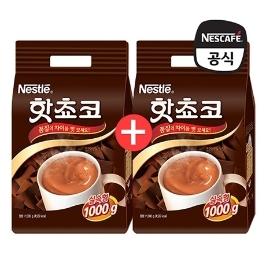 [묶음배송] 찐한 코코아 음료 모음  FOR 초코덕후