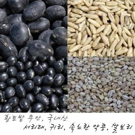 [더싸다특가] 무안 황토밭 국내산 서리태 1kg