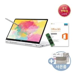[엘지전자] [쿠폰할인] LG전자 그램 2in1 14T990-GA50K 와콤펜탑재 윈도우10탑재