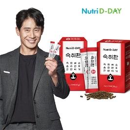뉴트리디데이 음주전후 숙취환 1+1 20일분 / 40일분