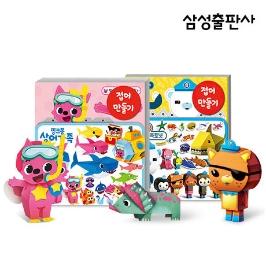 유아 소근육발달 놀이북 모음전