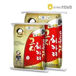 [더싸다특가] 2019햅쌀 조암농협 고시히카리 10kg / 20kg