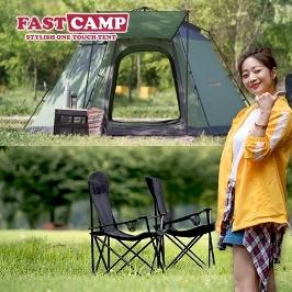 [위메프어워즈] 패스트캠프 벌크암의자 1+1/ 마지막 캠핑기획전 원터치텐트, 캠핑용품 종합 프로모션!
