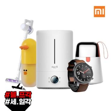 [블프직구] 샤오미 스팀청소기/손세정기/어메이즈핏 스마트시계/로이드 가습기