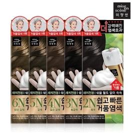본사공식/쿠폰할인 // 미쟝센 최신상 쉽고빠른 염색약  / 1개 구매시 7,500원, 3개 구매시 개당 6,633원
