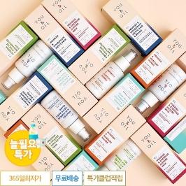 [늘필요특가] 신의오일 8900원 초특가+무료배송 / 3개이상 구매시 사은품증정