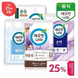 [위메프데이] 25%쿠폰할인 / 깨끗한나라 화장지,키친타올,미용티슈 10/21일 전품목 특가 단 하루!!)
