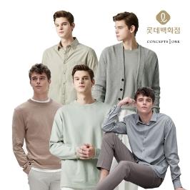 [백화점대전] 컨셉원 백화점 best 맨투맨/셔츠/티셔츠 외 23종