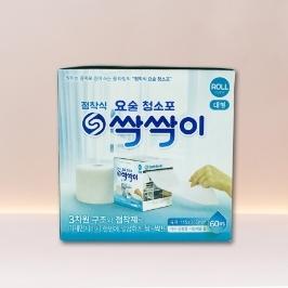 [더싸다특가] 그리니 아기물티슈 블루 100매 20팩 캡형 10팩+10팩 대용량