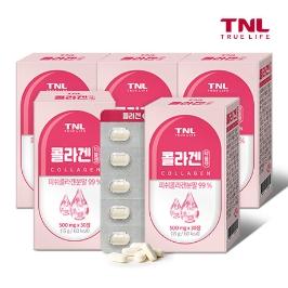 TNL 피부 촉촉 탱탱 저분자 콜라겐 1+1+1+1+1 5개월분 外 핑거루트, 보이차, 노니, 레몬밤, 다이어트, 과일식초