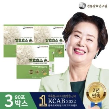 국내산 발효효소 순 (3gx30포) 3박스