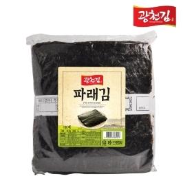 쿠폰할인!! // 광천김 파래김 생김 100매+100매(150g+150g)
