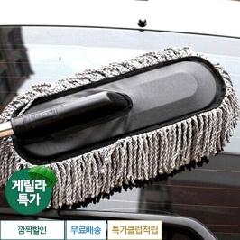 [게릴라특가] 자동차용품 먼지털이개 차량수납/거치/안전/세차용품