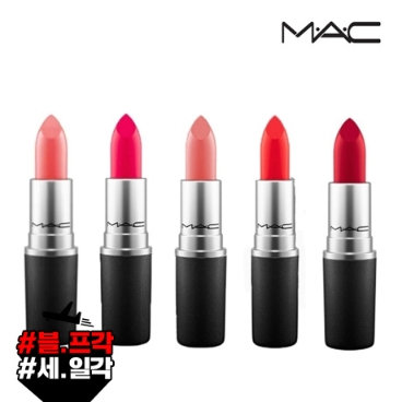 [블프직구] MAC 맥 립스틱 인기 스테디 컬러 특가!