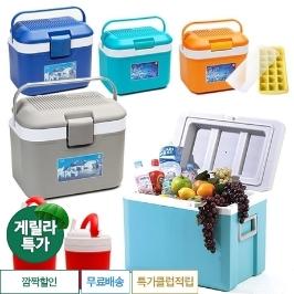 [게릴라특가] 썸머시즌 준비완료! 아이스박스5.2L 지금구매시 아이스트레이 무료증정!